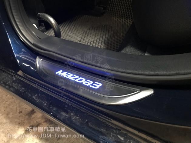 白金 迎賓踏板 (LED藍光) 5