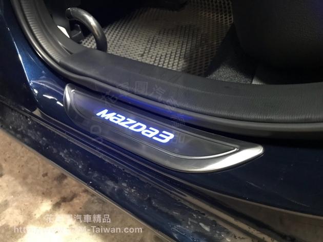 白金 迎賓踏板 (LED藍光) 3