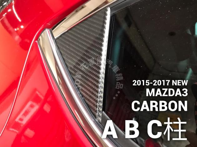 正CARBON A B C柱+三角型尾翼飾板 4