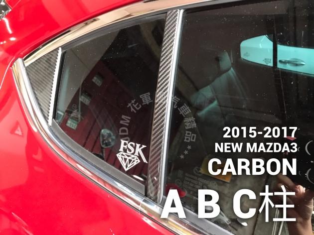 正CARBON A B C柱+三角型尾翼飾板 3